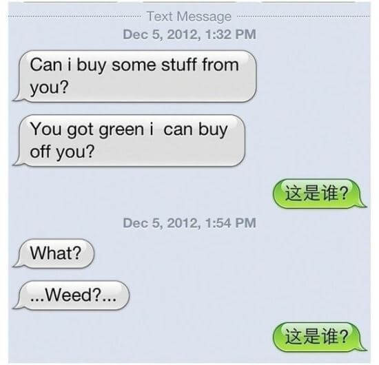 wrong number fails 9