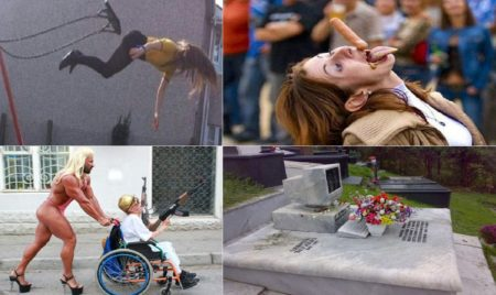 Most Insane Wtf Photos