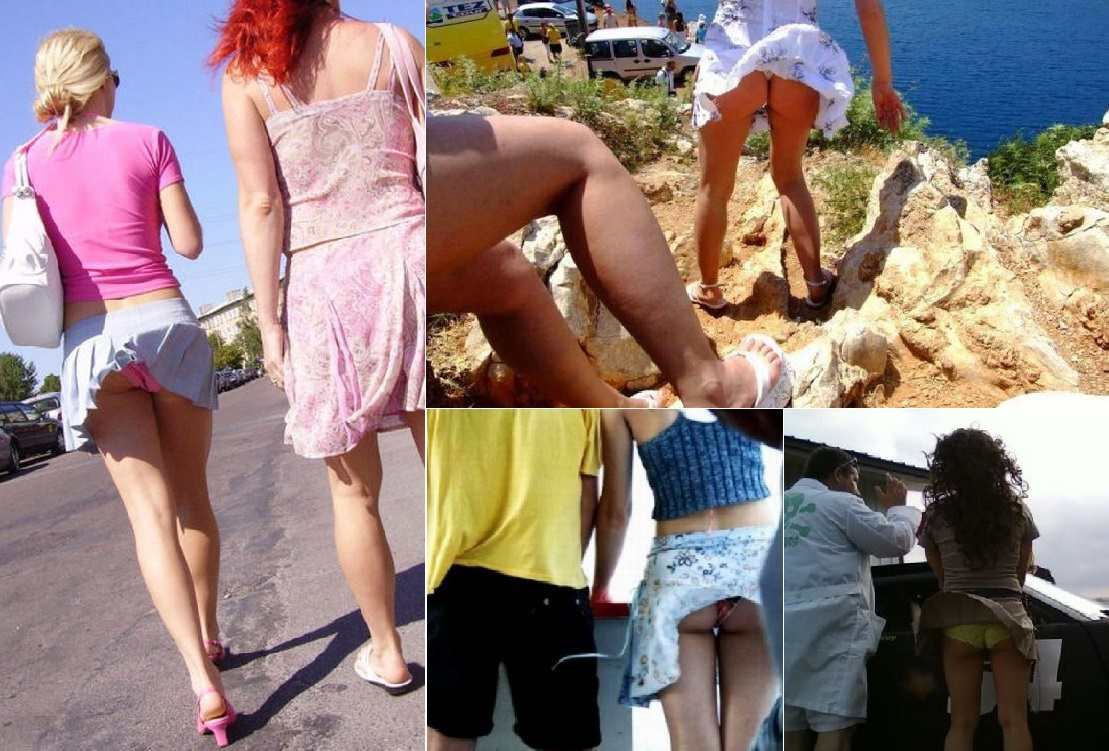 Upskirt Pictures